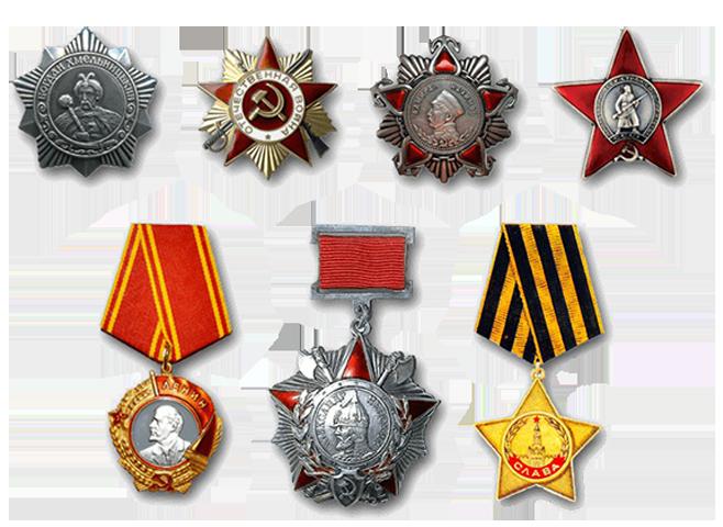 все медали и ордена в картинках планах немецкого